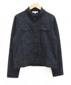NARA CAMICIE(ナラカミーチェ)の古着「フロントレースGジャン風ニットジャケット」 ネイビー