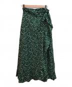 MARIHA(マリハ)の古着「春の夕日のスカート」|グリーン