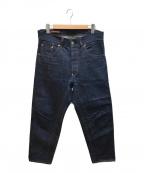 SCYEBASICS(サイベーシックス)の古着「HIP GUSSET DENIM PANTS 5POCKET」|インディゴ