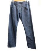 ETRO(エトロ)の古着「プリントデニムパンツ」|インディゴ