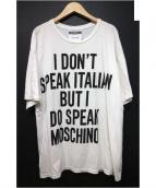 MOSCHINO(モスキーノ)の古着「スローガンTシャツ」|ホワイト