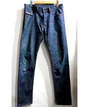 DIESEL(ディーゼル)の古着「TEPPHAR 0837N」 インディゴ