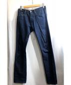 MAISON KITSUNE(メゾンキツネ)の古着「デニムパンツ」