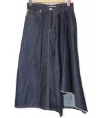 beautiful people(ビューティフル ピープル)の古着「iregular hem A-line skirt」