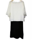 MARLENE JOBERT(マルレーヌ ジョベル)の古着「レーストップスタイトスカートセットアップ」|ホワイト