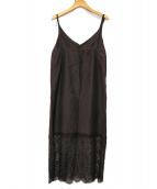 LI HUA(リーファー)の古着「ヘムワイドキャミドレス」|ブラウン