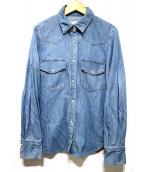 Spick and Span(スピック アンド スパン)の古着「袖ボリュームウエスタンシャツ」 ブルー
