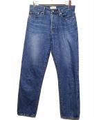 BEAUTY&YOUTH(ビューティアンドユース)の古着「スリムストレードデニムパンツ」|インディゴ
