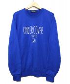 UNDERCOVER(アンダーカバー)の古着「ロゴスウェット」|ブルー