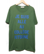 MAISON KITSUNE(メゾンキツネ)の古着「プリントTシャツ」 グリーン