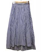 Traditional Weatherwear(トラディショナルウェザーウェア)の古着「ギャザードボリュームロングスカート」|スカイブルー