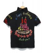 me ISSEY MIYAKE(ミーイッセイミヤケ)の古着「Strech T-shirt」|ブラック