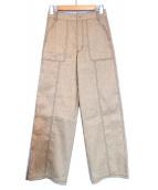 MAISON SPECIAL(メゾンスペシャル)の古着「リネン混ワイドパンツ」|ベージュ