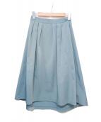 NEWYORKER(ニューヨーカー)の古着「ラウンドヘムスカート」 ライトグリーン