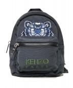 KENZO(ケンゾー)の古着「タイガー刺繍ミニリュック」|グリーン