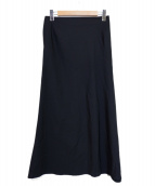 YOHJI YAMAMOTO(ヨウジヤマモト)の古着「ウールギャバロングスカート」|ブラック