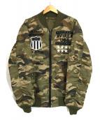 ()の古着「MA-1ジャケット」 カーキ