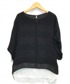 ARTISAN(アルチザン)の古着「からみメッシュ コンビプルオーバー」 ホワイト×ブラック