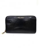 MIU MIU(ミュウミュウ)の古着「ラウンドファスナー長財布」|ブラック