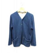 45R(45アール)の古着「インディゴ染めカーディガン」|インディゴ