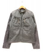 DIESEL(ディーゼル)の古着「ジャケット」|グレー