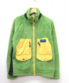 KATO(カトー)の古着「フリースジャケット」|グリーン