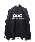 GOOD DESIGN SHOP COMME des GARCONS(グッドデザインショップ コムデギャルソン)の古着「CDGロゴスタジャン」|ブラック