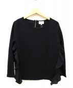 LANVIN en Bleu(ランバンオンブルー)の古着「フリルデザインバックジップニット」|ブラック