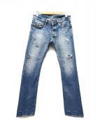 Hysteric Glamour(ヒステリックグラマー)の古着「小窓SP加工スタッズデニムパンツ」|ブルー