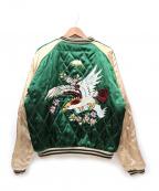 テーラー東洋(テーラートウヨウ)の古着「リバーシブルスカジャン / スーベニアジャケット」 グリーン×ブラック