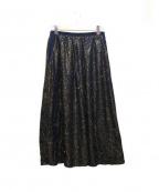 BAUM UND PFERDGARTEN(バウムウンドヘルガーデン)の古着「ラメギャザースカート」 ネイビー