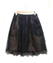 CHRISTOPHER KANE(クリストファーケイン)の古着「チュールスカート」|ブラック