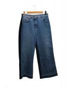 MSGM(エムエスジーエム)の古着「デニムパンツ」|インディゴ