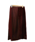 ISSEY MIYAKE WHITE LABEL(イッセイミヤケホワイトレーベル)の古着「プリーツ切替ラップデザインスカート」
