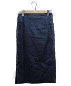 BEIGE(ベイジ)の古着「ステッチ配色スカート」|インディゴ