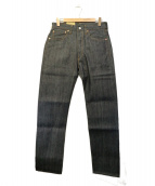 LEVIS VINTAGE CLOTHING(リーバイス ヴィンテージ クロージング)の古着「復刻デニムパンツ」|インディゴ