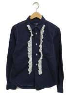 BLACK COMME des GARCONS()の古着「フリルシャツ」|ネイビー