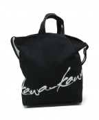 kawa-kawa(カワカワ)の古着「2WAYトートバッグ」|ブラック