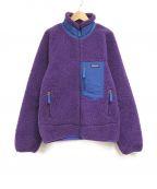 Patagonia()の古着「Classic Retro-X Jacket」|パープル