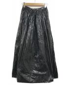 Maison Margiela(メゾンマルジェラ)の古着「メタリックプリーツスカート」 ネイビー