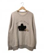 BRU NA BOINNE(ブルーナボイン)の古着「刺繍スウェット」|グレー