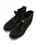 ()の古着「ブラックラフアウトスウェードブーツ」 ブラック