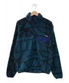 ()の古着「シンチラスナップT」 ブルー