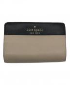Kate Spade(ケイトスペード)の古着「2つ折り財布」|ベージュ×ブラック