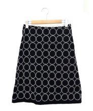mina perhonen(ミナ ペルホネン)の古着「tambourineスカート」|ネイビー