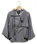DIESEL BLACK GOLD(ディーゼル ブラック ゴールド)の古着「デニムライダースジャケット」|グレー
