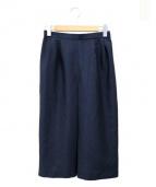 TOGA(トーガ)の古着「デザインタイトスカート」|ネイビー×ブラック
