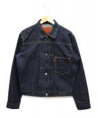 LEVI'S(リーバイス)の古着「ヴィンテージ復刻1stデニムジャケット」|インディゴ