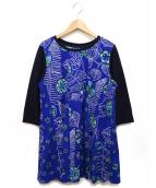 TOKUKO1erVOL(トクコプルミエヴォル)の古着「リーフフレアカットソーワンピース」|ブルー
