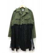 YuumiARIA(ユウミアリア)の古着「切替デザインジャケット」 グリーン